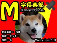 26日ブログ20.jpg