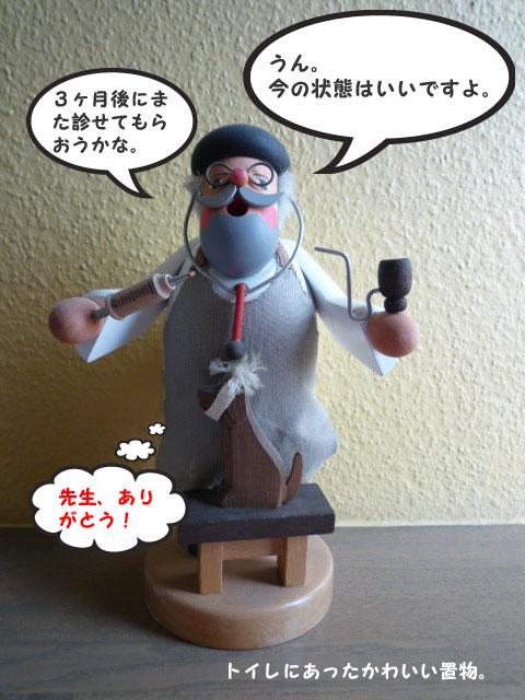 3日ブログ11.jpg