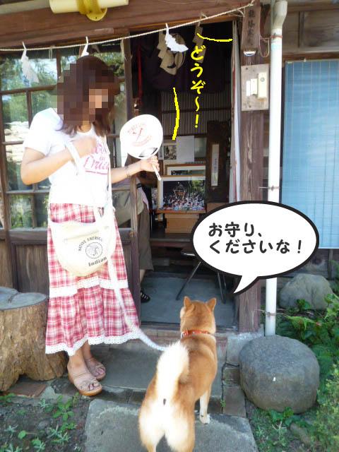 7日ブログ10.jpg